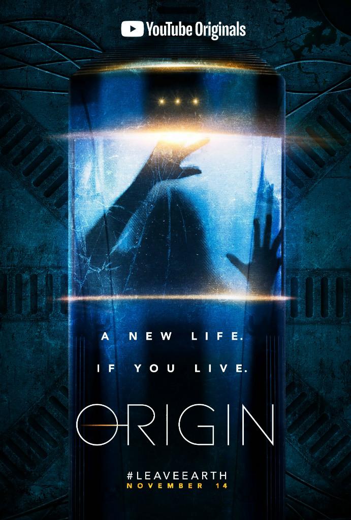 Картинки по запросу Origin